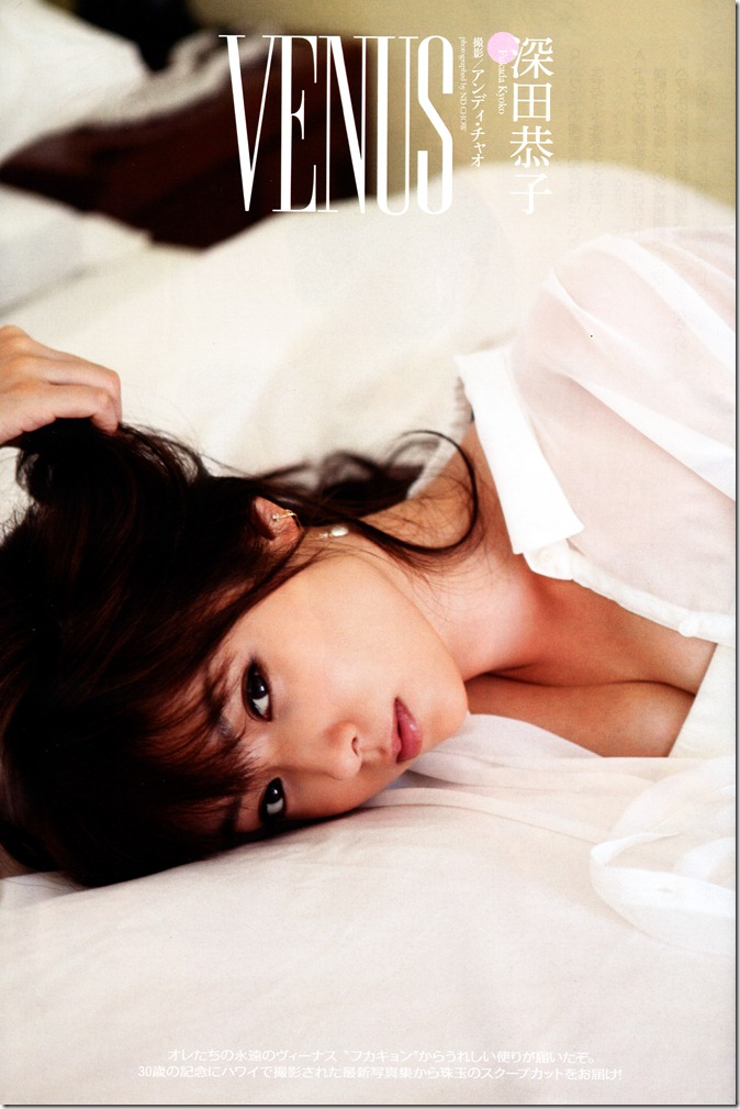 Weekly Playboy 11 26 12 issue (2)