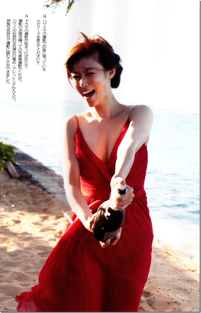 Weekly Playboy 11 26 12 issue (3)