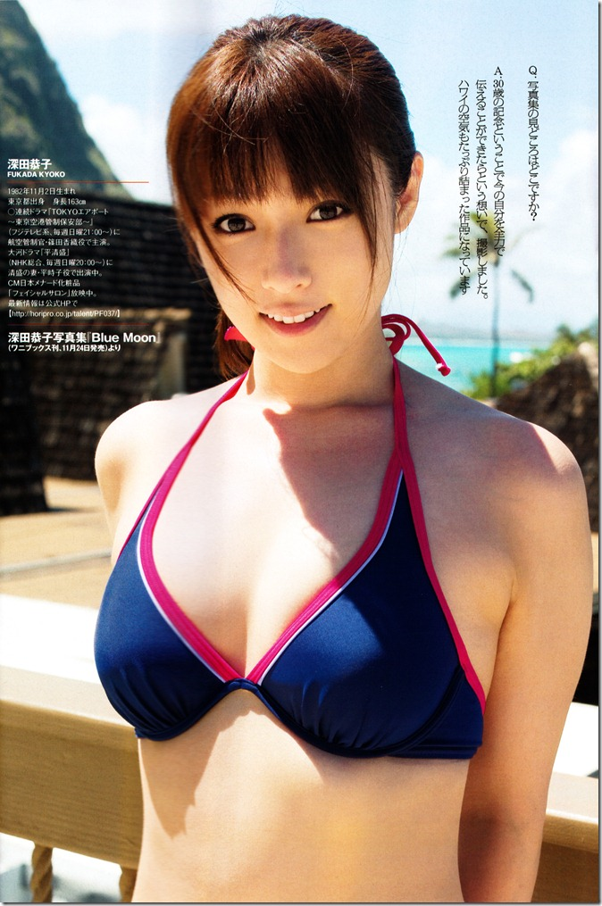 Weekly Playboy 11 26 12 issue (7)