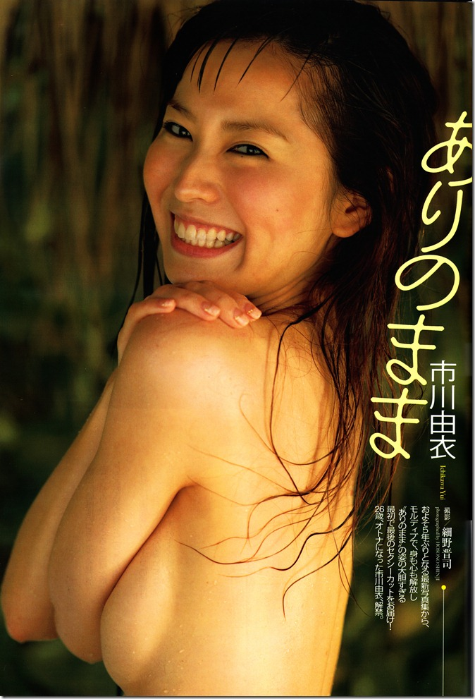 Weekly Playboy 11 26 12 issue (8)
