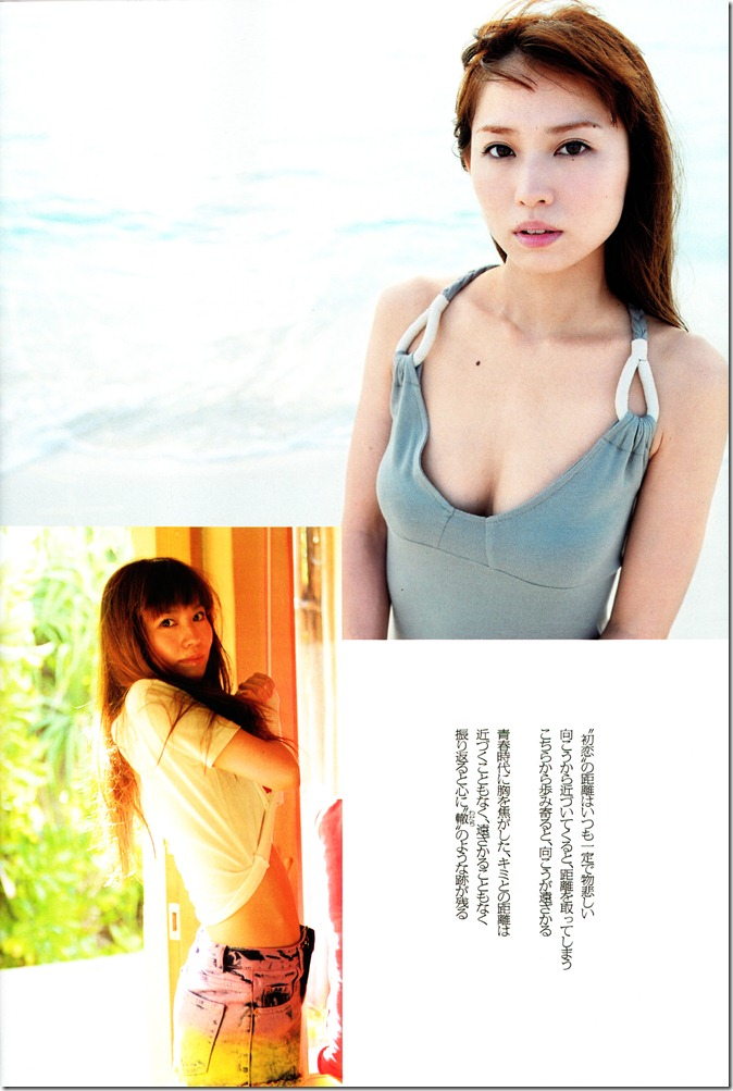 Weekly Playboy 11 26 12 issue (9)