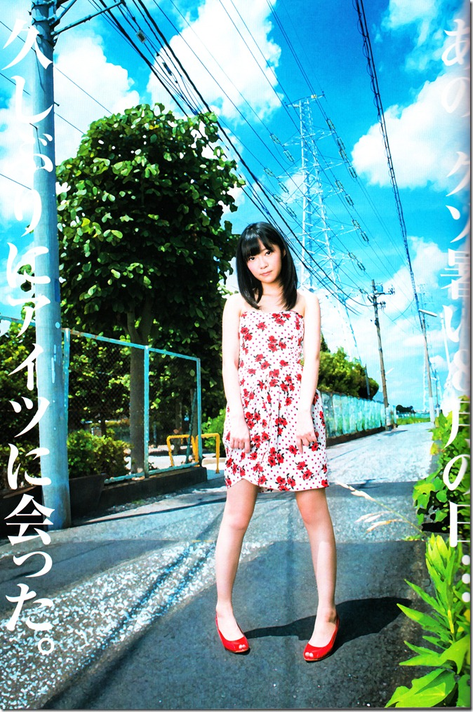 Weekly Young Jump 10.4.12 (featuring Sashihara Rino) (2)