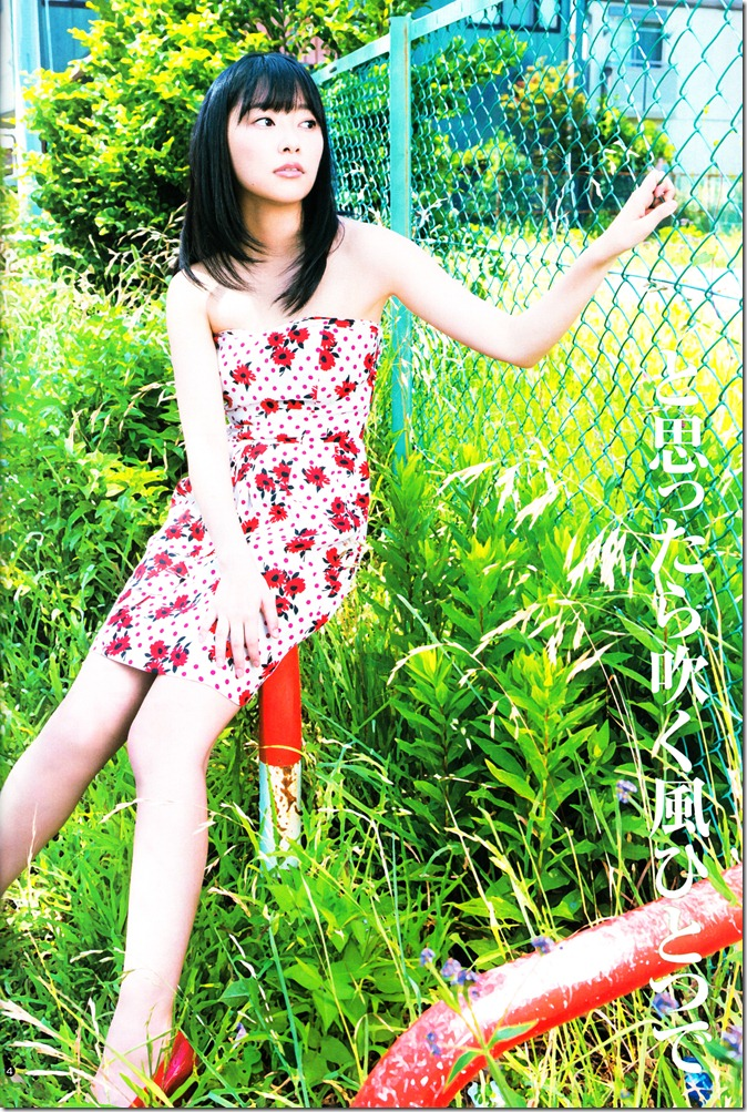 Weekly Young Jump 10.4.12 (featuring Sashihara Rino) (5)