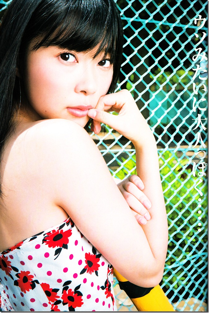 Weekly Young Jump 10.4.12 (featuring Sashihara Rino) (6)