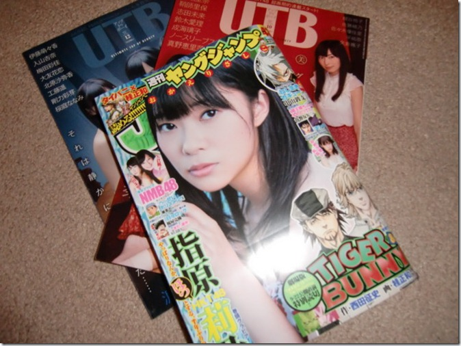 Weekly Young Jump 10.4.12, UTB October & December 2012 issues