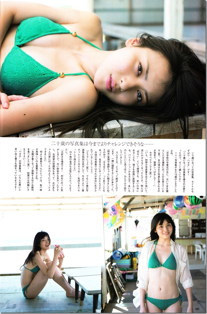 Yajima Maimi Hatachi off shots (2)