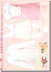 AKB48 2013 Official Calendar Box (scan) (11)