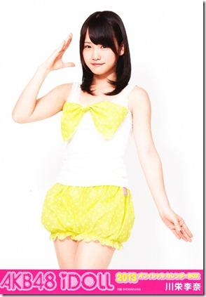 AKB48 2013 Official Calendar Box (scan) (5)