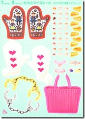 AKB48 2013 Official Calendar Box (scan) (6)