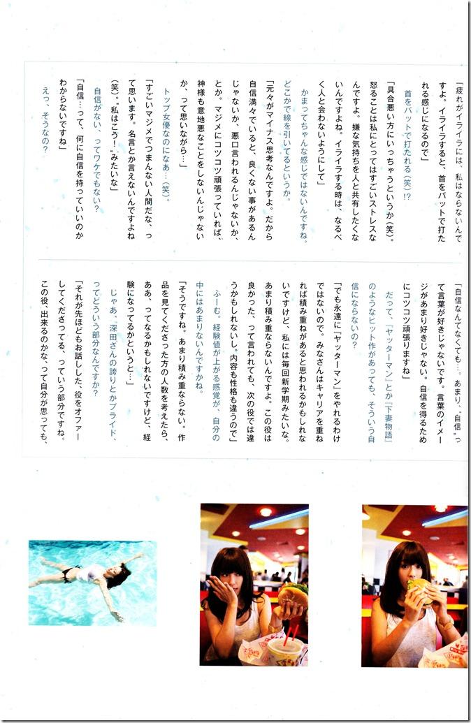 Fukada Kyoko Blue Moon (103)