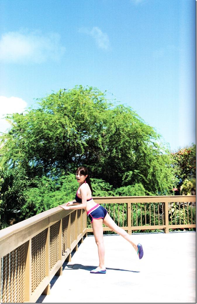 Fukada Kyoko Blue Moon (84)