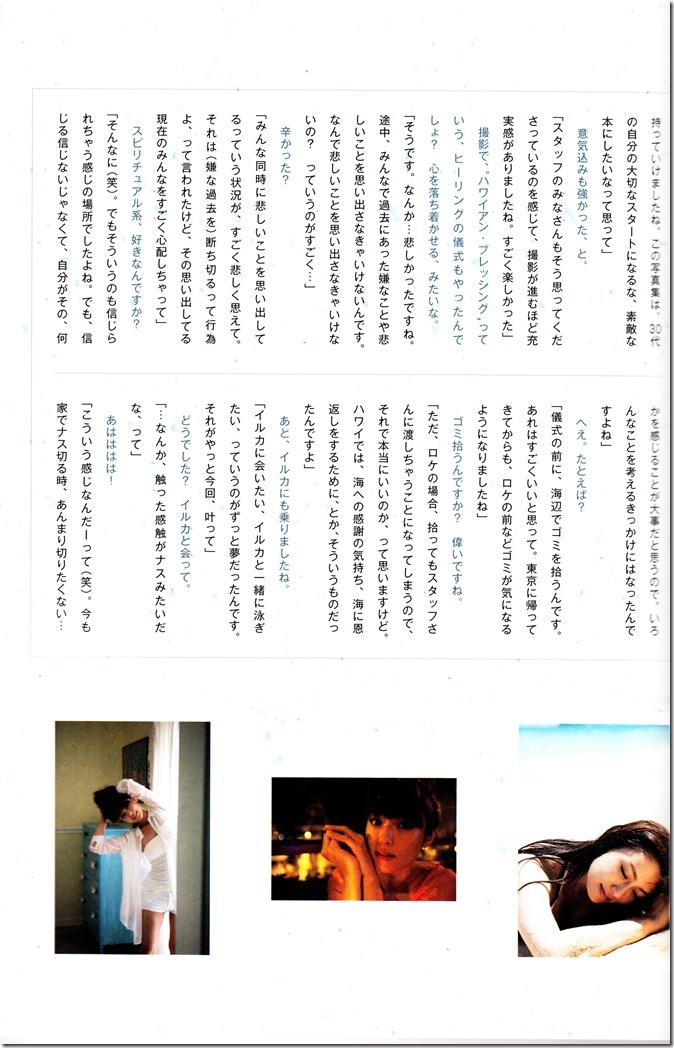 Fukada Kyoko Blue Moon (99)