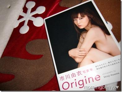 Ichikawa Yui Origine shashinshuu