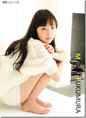 Fukumura Mizuki UTB trading card (January 2013 set A)