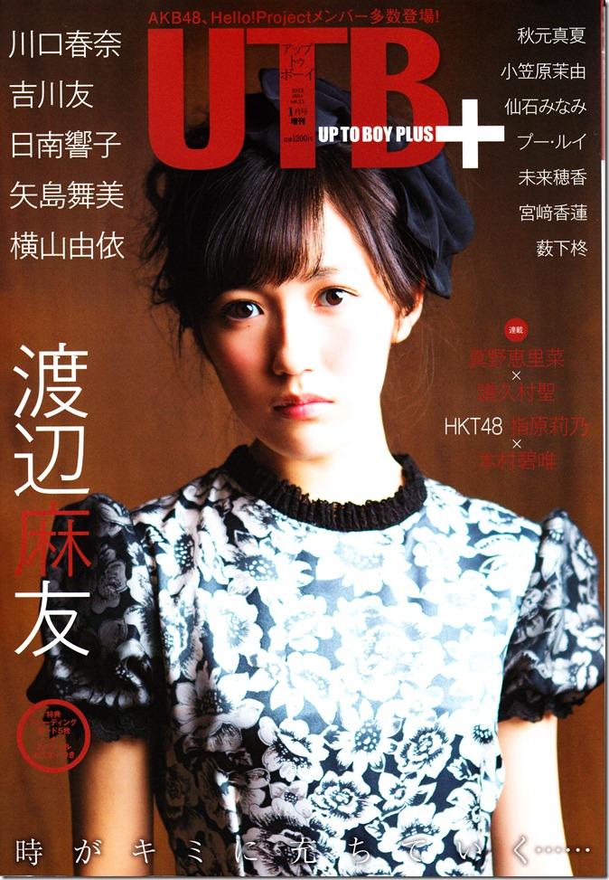 UTB+ Vol. 11 January 2013