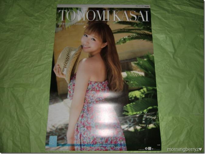Kasai Tomomi 2013 B2 sized calendar complete (1)