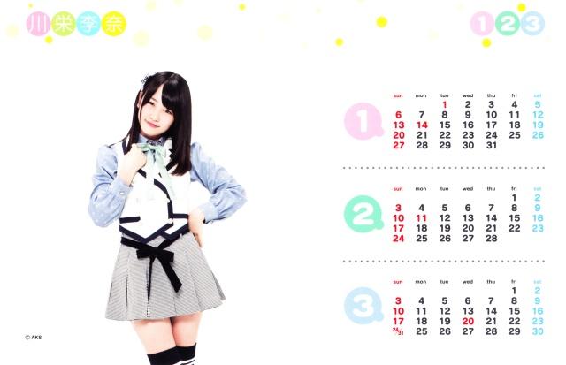 Kawaei Rina 2013 desk top calendar (complete scans) (2)