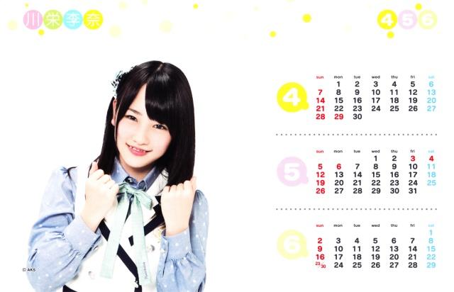 Kawaei Rina 2013 desk top calendar (complete scans) (3)