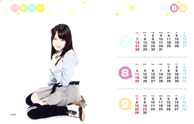 Kawaei Rina 2013 desk top calendar (complete scans) (4)
