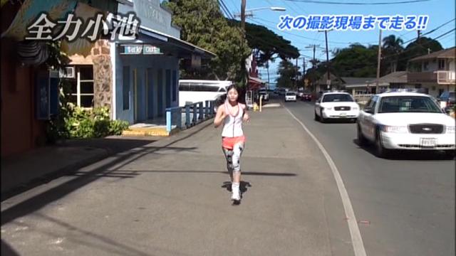 Koike-Yui-in-PINK-BREEZE-in-HAWAII-10.png