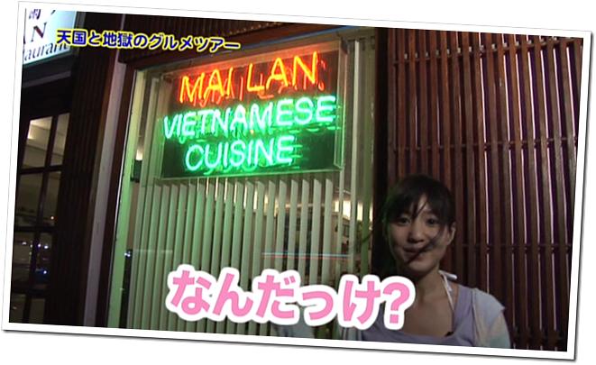 Koike Yui in PINK BREEZE in HAWAII♥ (116)