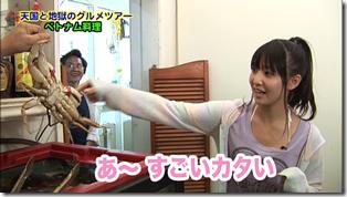 Koike Yui in PINK BREEZE in HAWAII♥ (118)