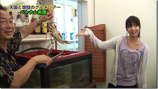 Koike Yui in PINK BREEZE in HAWAII♥ (119)