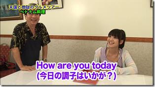 Koike Yui in PINK BREEZE in HAWAII♥ (120)