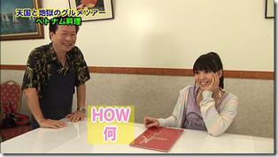 Koike Yui in PINK BREEZE in HAWAII♥ (121)