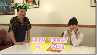 Koike Yui in PINK BREEZE in HAWAII♥ (122)