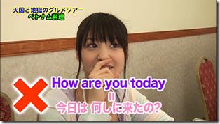 Koike Yui in PINK BREEZE in HAWAII♥ (123)