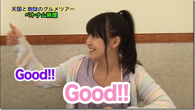 Koike Yui in PINK BREEZE in HAWAII♥ (124)