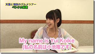 Koike Yui in PINK BREEZE in HAWAII♥ (125)