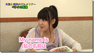 Koike Yui in PINK BREEZE in HAWAII♥ (126)
