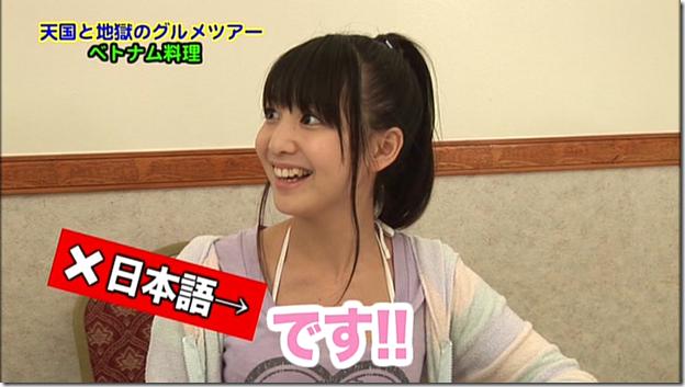 Koike Yui in PINK BREEZE in HAWAII♥ (127)