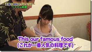 Koike Yui in PINK BREEZE in HAWAII♥ (129)