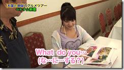 Koike Yui in PINK BREEZE in HAWAII♥ (131)