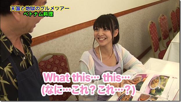 Koike Yui in PINK BREEZE in HAWAII♥ (132)