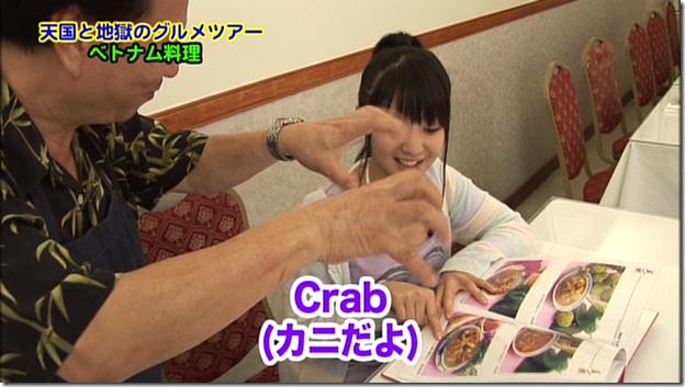 Koike Yui in PINK BREEZE in HAWAII♥ (133)