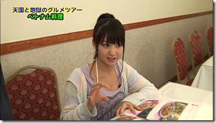 Koike Yui in PINK BREEZE in HAWAII♥ (134)