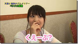 Koike Yui in PINK BREEZE in HAWAII♥ (135)