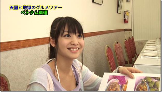 Koike Yui in PINK BREEZE in HAWAII♥ (136)