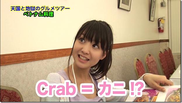 Koike Yui in PINK BREEZE in HAWAII♥ (137)