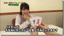 Koike Yui in PINK BREEZE in HAWAII♥ (139)