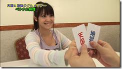 Koike Yui in PINK BREEZE in HAWAII♥ (140)