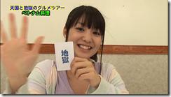 Koike Yui in PINK BREEZE in HAWAII♥ (144)