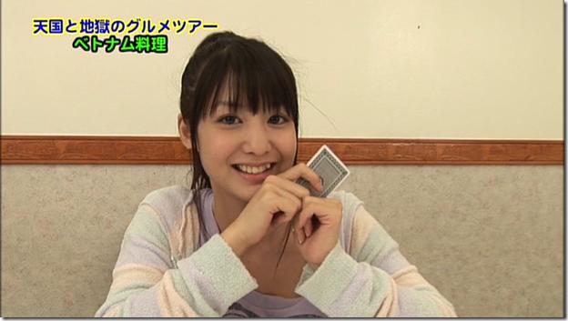 Koike Yui in PINK BREEZE in HAWAII♥ (145)
