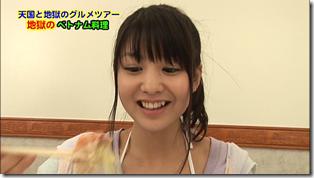 Koike Yui in PINK BREEZE in HAWAII♥ (148)