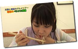 Koike Yui in PINK BREEZE in HAWAII♥ (149)