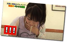 Koike Yui in PINK BREEZE in HAWAII♥ (150)
